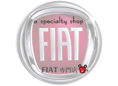 FIAT専門店